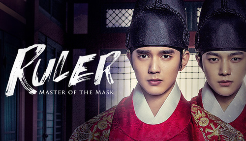 Ruler: Master Of The Mask