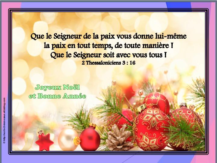 Joyeux Noël et Bonne Année - 2 Thessaloniciens 3 : 16