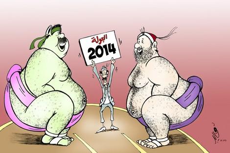 Benkirane VS Chabat : Caricature 2014