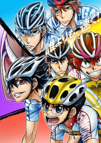 مترجم Yowamushi Pedal: Glory Line انمي