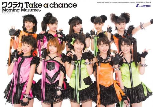 Morning Musume モーニング娘 Wakuteka Take a Chance ワクテカ Take a chance