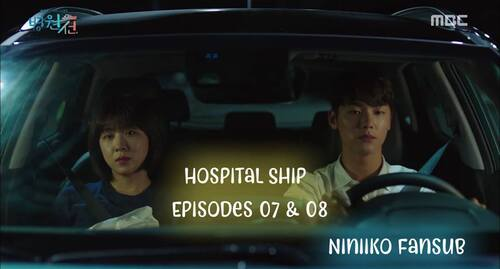 HOSPITAL SHIP, EPISODES 07, 08, 09 ... ET 10 !