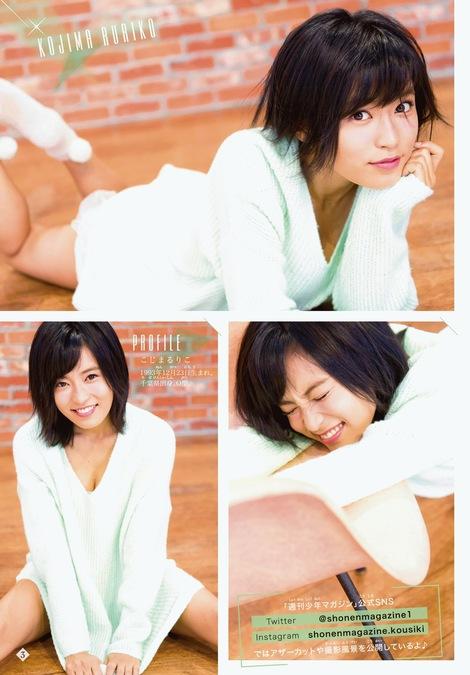 Magazine : ( [Shonen Magazine] - 2017 / N°1 - Ruriko Kojima Staring )