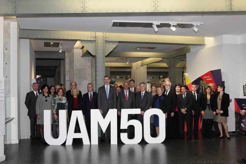 """""""Universidad Autónoma de Madrid: 50 años haciendo futuro"""""""