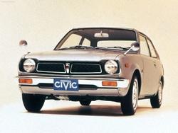 Concept: Honda Gear Concept