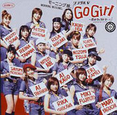 Go Girl! ~Koi No Victory~