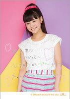 Niigaki Risa Fanclub Event〜5gatsu 5ka wa Gakisan no Hi〜
