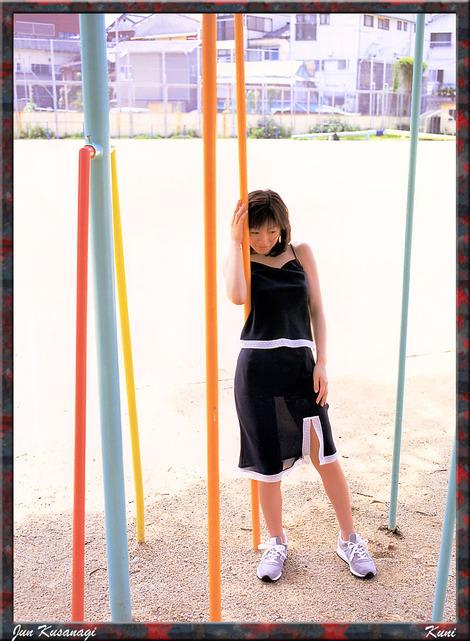 Model Collection : ( [KUNI Scan] - |vol.1| Jun Kusanagi/草凪純 )