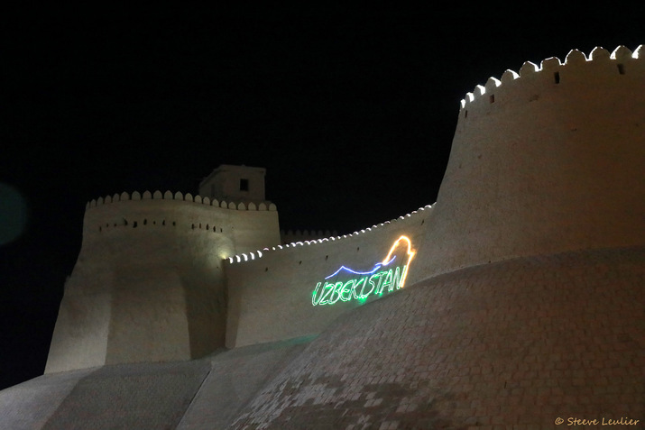 Muraille d'enceinte d'Itchan Kala, Khiva
