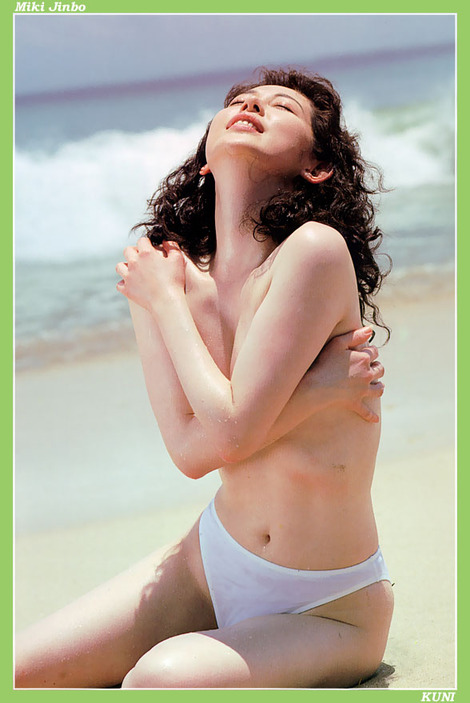 Model Collection : ( [KUNI Scan] - |vol.1| Miki Jinbo/神保美喜 )