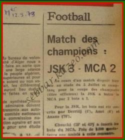 Supercoupe d'Algérie 1973 non Officielle