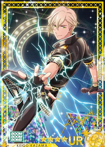 Lightning Bolt - Keigo