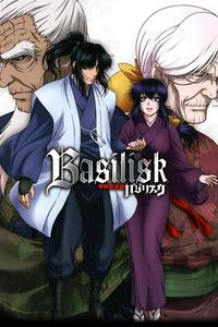 Basilisk ~ Koga Ninpo Cho ~ : Année 1614, ère d'Edo, deux clans ninja légendaires Koga et Iga, ennemis depuis 400 ans s'affronte, chacun supportant un des deux fils du shogun Tokugawa Ieyasu. En effet, celui-ci a décidé que celui de ses deux fils qui lui succédera sera désigné par l'issue de la confrontation des deux clans. Chaque clan est composé de 10 guerriers très puissants, chacun ayant sa propre technique de combat. Deux clans ninja légendaires Koga et Iga se livrent donc une bataille à mort pour la possession d'un scroll, le vainqueur bénéficiant du support du gouvernement Tokugawa pour les 100 prochaines années.   Au milieu de ce combat se trouve des descendants des familles Koga et Iga : Koga Gennosuke et Iga Oboro, amoureux l'un de l'autre mais de clans ennemis. ... ----- ...  Pays : Japon  Format : Série TV  Origine : Manga  Episodes : 24  Diffusion terminée : du 13/04/2005 au 21/09/2005  Saison : Printemps 2005  Thèmes : Arts Martiaux - Histoire - Ninjas - Vengeance  Genres : Action - Aventure - Drame - Historique - Romance - Surnaturel  Durée par épisode : 24 min  Pour public averti : Oui (nudité)