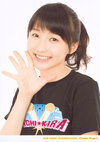 Riho Sayashi 鞘師里保 Mosuma FC Event ~Gachi☆Kira~ モースマ。FCイベント ~ガチ☆キラ~