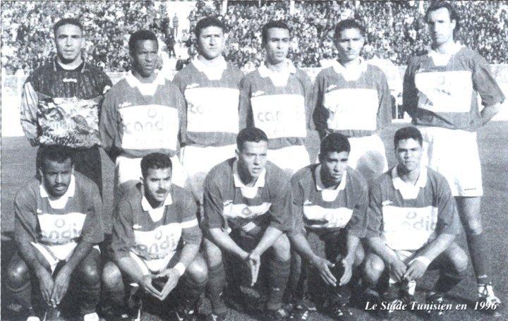 LAZIZI TAREK avec le stade Tunisien 1996