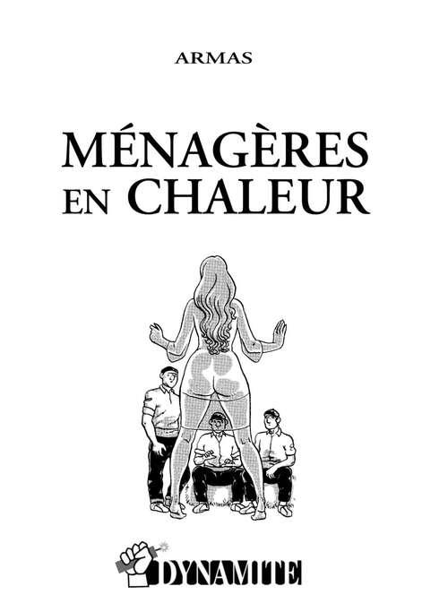 """Série """"Les Ménagères"""" - Intro"""