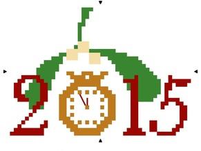 Meilleurs Voeux 2015 ! Grille gratuite
