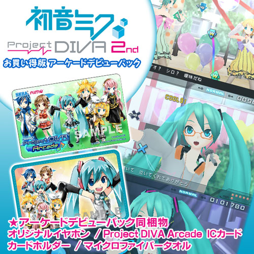 Vocaloid Project Diva 2nd [review]
