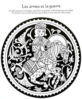 Motifs-Medievaux-Islamiques-Mexicains-a-colorier-5.JPG