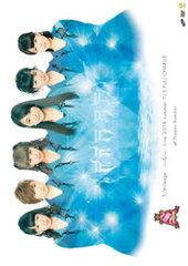 S/M LIVE TOUR 2014 NATSU FULL CHARGE ~715 NIPPON BUDOKAN~