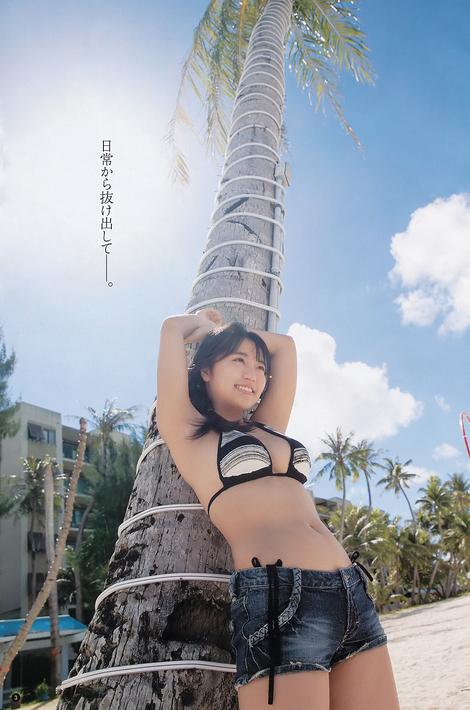 Magazine : ( [Young Champion] - 2020 / N°6 - Yuno Ohara & Haru Tachibana Staring )