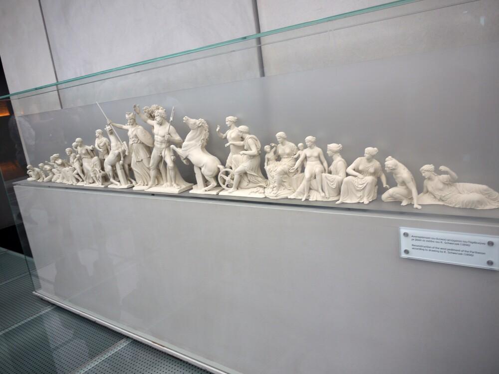 Musée de l'acropole - Athènes