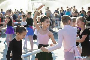 dance ballet class nikolay tziskarizde moscow russian ballet  festival