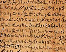 Ecriture démotique - Egypte