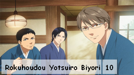 Rokuhoudou Yotsuiro Biyori 10