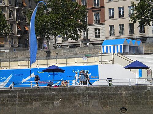 Août 2010 mes petits enfants à Paris 115