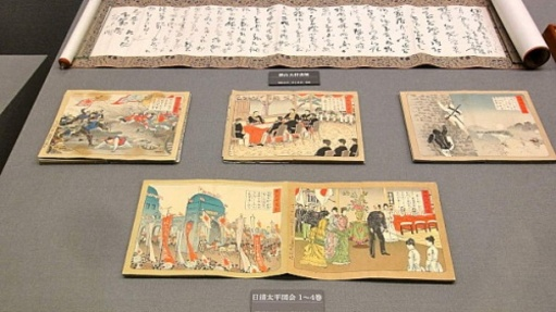 Musée yusyukan de yasukuni