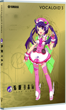 vocaloid 3 et futur:article3