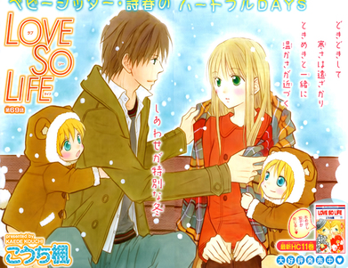 Manga Time:Love So Life