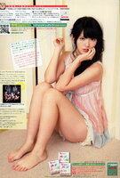Scan (13/10/2013)