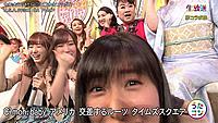 NHK Utacon