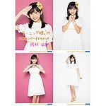 Morning Musume '19 15ki Member FC Event