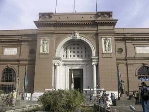 entree-musee-du-caire.JPG