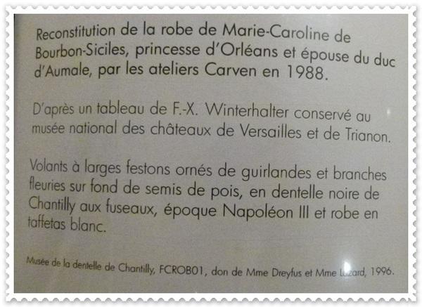 Musée de la dentelle à Chantilly