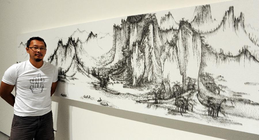 il dessine avec un pistolet clous hype. Black Bedroom Furniture Sets. Home Design Ideas