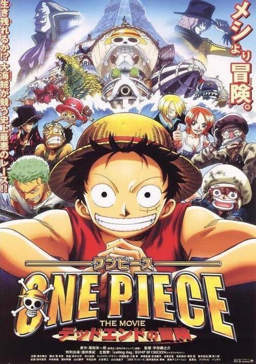 One Piece 4: L'Aventure sans issue