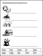 Aide à la production de mots