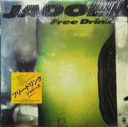 Jadoes - Free Drink - Complete LP