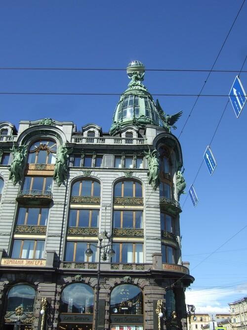 Croisière Russie- N°2- St Petersbourg- jour 2-après midi shopping