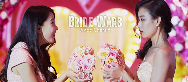 Bride Wars (Film)