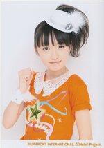 Haruka Kudo 工藤遥 Morning Musume Concert Tour 2012 Haru Ultra Smart モーニング娘。コンサートツアー2012春~ウルトラスマート~