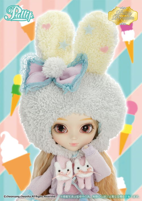Mars : Pullip Kyomi Mint Ice Cream Version