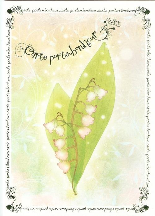 Joyeux premier Mai à tous !