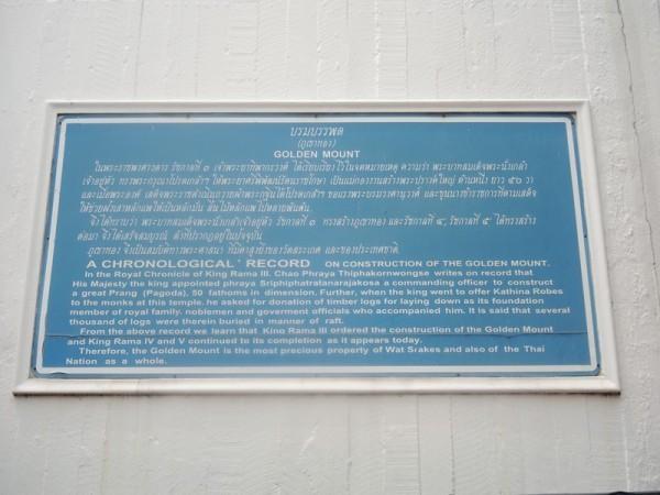 DSCN3431.JPG