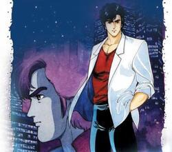 - Manga : City Hunter