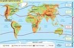 Reliefs et climats mondiaux
